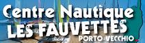 Centre-Nautique-Les-Fauvettes